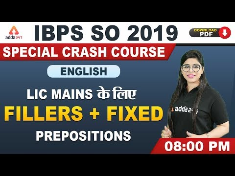 IBPS SO 2019 | English | LIC Mains के लिए Fillers & Fixed Preposition