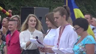 1 звонок 2018. Школа №29. Запорожье. Украина. 3 сентября.