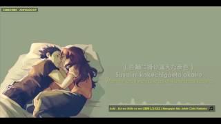"""Video thumbnail of """"AIKO   Koi Wa Shita No Wa  Lyrics Video    Ost  Koe No Katachi"""""""