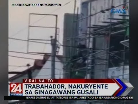 [GMA]  24 Oras: Trabahador, nakuryente sa ginagawang gusali