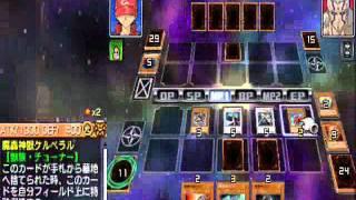 遊戯王Tag Force 6 シューティング・クェーサー Vs レクス ゴドウィン