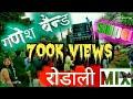 Ganesh band khotarampura super hit rodali 2019 Best Ganesh band video  video download