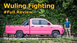 The Wuling Fighting May Be The Compact Truck You've Been Dreaming Of
