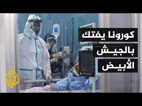 نقابة الأطباء المصرية