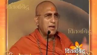 Swami Avdheshanand Giriji Maharaj  Chintanbindu  28