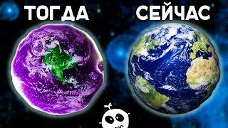 10 ШОКИРУЮЩИХ ФАКТОВ О ЗЕМЛЕ, О КОТОРЫХ ВЫ НЕ ЗНАЛИ
