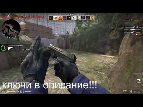 Counter-Strike: Global Offensive раздача ключей стим №50