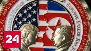 Кульбиты Трампа: от исторического саммита осталась только аляповатая монета - Россия 24