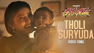 Tholi Suryuda Video Song | Local Boy Telugu Movie | Dhanush, Mehreen, Sneha | Vivek - Mervin