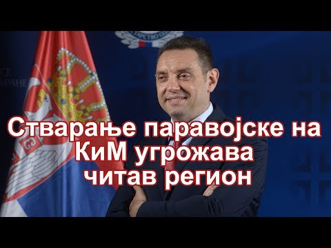Министар одбране Александар Вулин каже за РТС да је за Србију сасвим неприхватљиво формирање тзв. косовске војске и позвао међународну заједницу да реагује на одлуку косовске скупштине о усвајању владиних предлога закона о трансформацији…