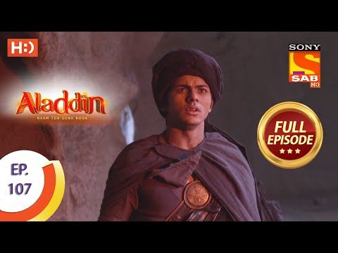 Download Aladdin - Ep 107 - Full Episode - 11th January, 2019 HD Mp4 3GP Video and MP3