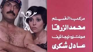 يارب ولد فيلم عربي قديم كوميدي