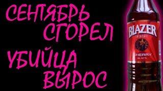 Отзвуки Прошлого - ВЕРНИ МНЕ МОЙ 2007