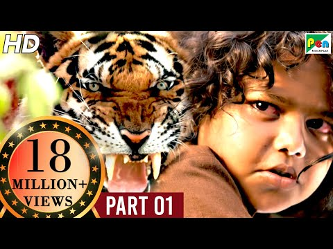 SHER KA SHIKAAR   शेर का शिकार   Full ACTION Movie   Mohanlal, Kamalinee Mukherjee, Namitha   Part 1