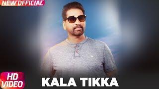 Kala Tikka  Maqbool