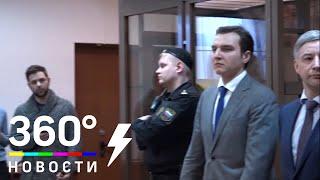 Эрик Давидыч на свободе: суд удовлетворил апелляцию