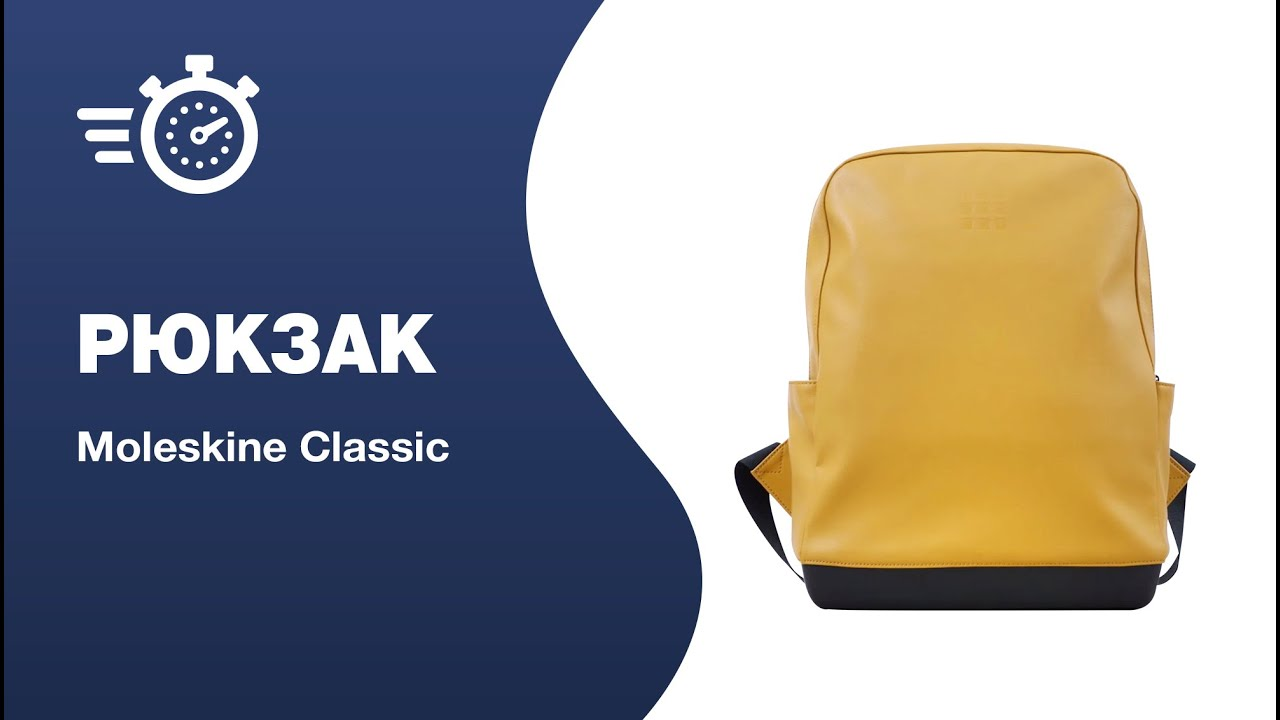 Рюкзак Moleskine Classic (Black) ET76UBKBK video preview