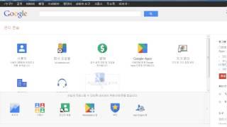 Add youtube in google apps admin dashboard (admin panel)
