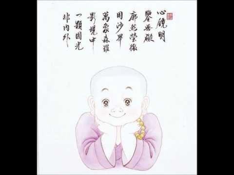 71/143-Nhân Sinh Quan Phật Giáo-Phật Học Phổ Thông-HT Thích Thiện Hoa