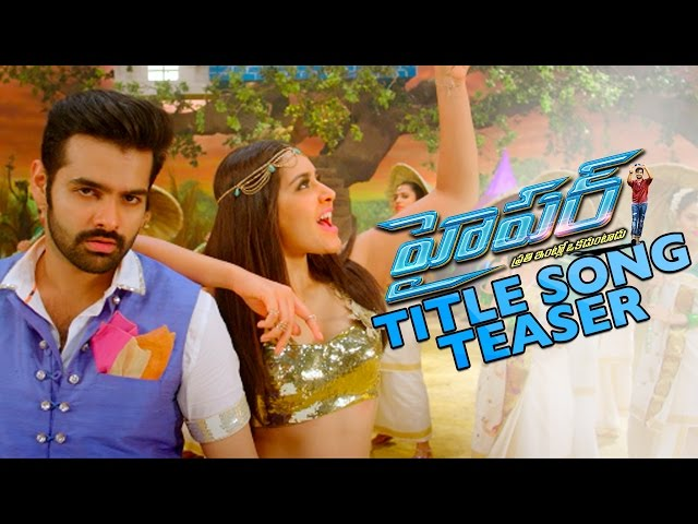 Hypare Hypare Song Promo | HYPER Movie Songs 2016 | Ram, Raashi Khanna