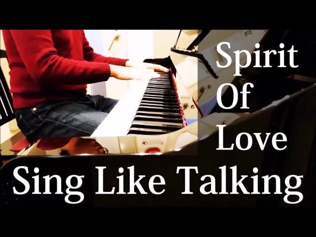 【ピアノ弾き語り】Spirit Of Love/Sing Like Talking(佐藤竹善) (covered by ふるのーと)
