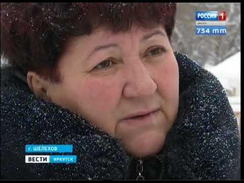 Выпуск «Вести-Иркутск» 03.12.2019 (14:25)