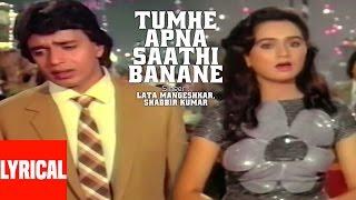 Lyrical: Tumhe Apna Saathi Banane | Pyar Jhukta Nahin