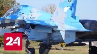 США проводят расследование в связи с гибелью американского пилота на Украине - Россия 24
