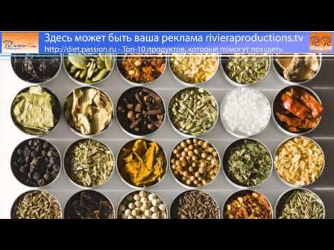 Китайские таблетки для похудения с тыквой