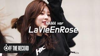 IZ*ONE (아이즈원) - '라비앙로즈 (La Vie en Rose)' Dance Practice (2018 MAMA Ver.)