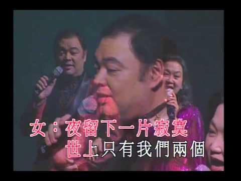 朱咪咪 / 張偉文 - 蘇州河邊 (箏胡弦情金曲夜演唱會)