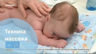 Мама-блог. Выпуск 7 - Профилактический массаж для младенцев