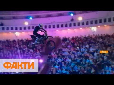 Фото Фантастические трюки без страховки: в Украину приехал уникальный немецкий цир