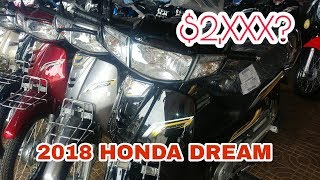 2018 honda dream. brilliant honda 2018 honda dream price and honda dream