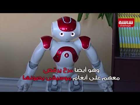 روبوتات تعلم الأطفال اللغة والرياضيات في مدرسة فنلندية