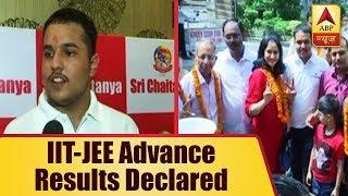 IIT-JEE Advance Results Declared, Panchkula's Pranav Goyal Grabs Top Position   ABP News