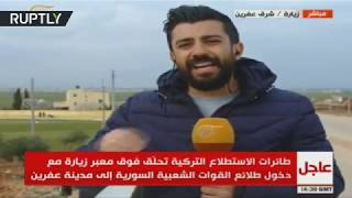 Turkish shelling narrowly misses reporter in Afrin