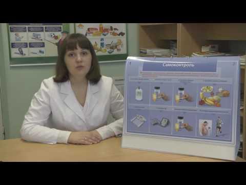 Лечение сахарного диабета стволовые клетки