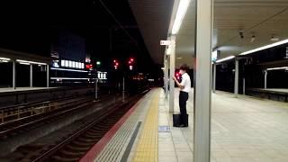 新快速 京都方面野洲行き 姫路駅到着