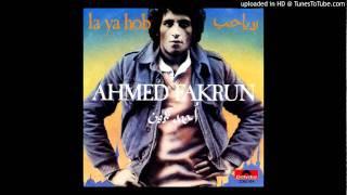 اغاني طرب MP3 Ahmed Fakrun - La-Ya-Hob تحميل MP3