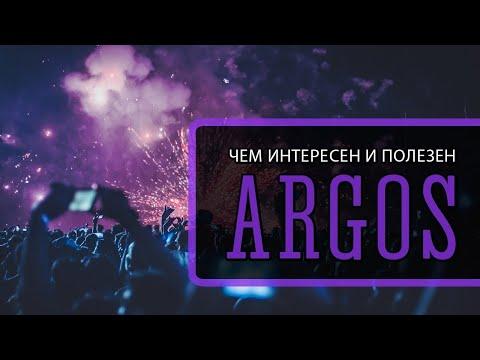 Чем интересен проект ARGOS. Как в нем зарабатывать ETH