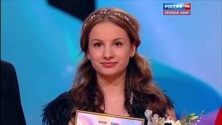 Виктория Оганисян и волшебные пузыри Фан Янга на финале конкурса Синяя Птица