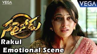 Sarrainodu Movie Latest Trailer || Rakul Preet Singh Emotional Scene