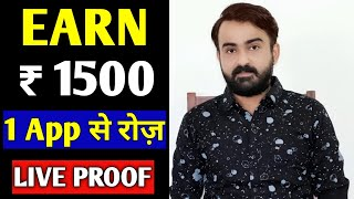 BEST EARNING APPS FOR ANDROID 2020 | EARN MONEY ONLINE | MAKE MONEY ONLINE - Download this Video in MP3, M4A, WEBM, MP4, 3GP