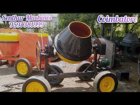 Electric Concrete Mixer