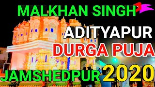 Jamshedpur Durga Puja Pandal 2020 | Malkhan Singh Pandal 2020 | Adityapur Durga Puja Pandal 2020 - Download this Video in MP3, M4A, WEBM, MP4, 3GP