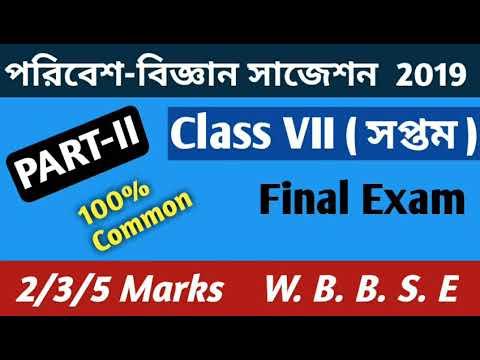 Paribesh&Biggan Class VII (Saven)  Final Suggestions 2019(Part-II)    By Sudur Bangla