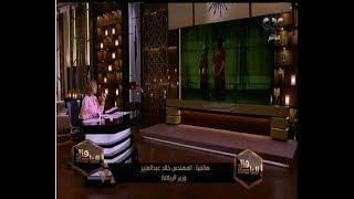وزير الشباب والرياضة يكشف عن حقيقة استبعاد المنتخب المصري من كأس العالم 2018