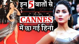 Cannes 2019 : How Did Hina Khan Wins Everyone's Heart ?
