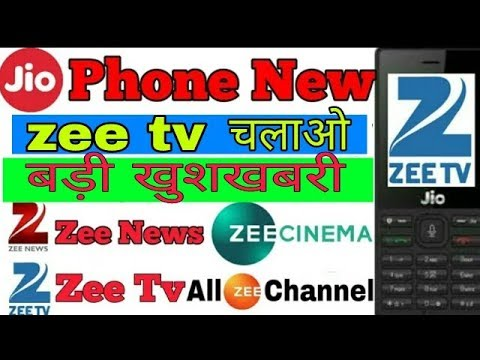 jio phone me zee tv kaise chalaye how to play zee TV channel in Jio